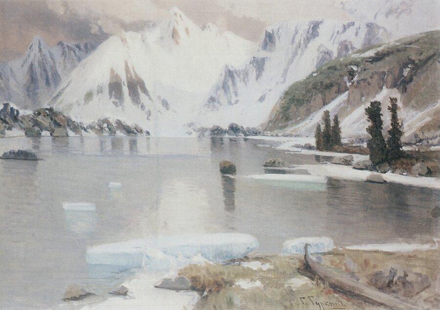 Г.И. Чорос-Гуркин Озеро горных духов